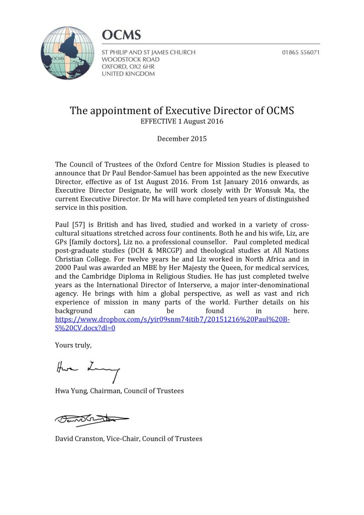 OCMS ED Formal announcement